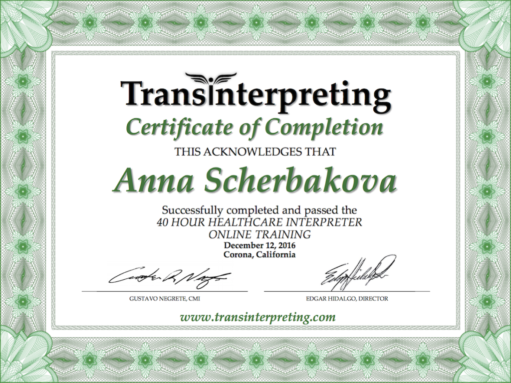 Certificate of Completion-Anna Scherbakova